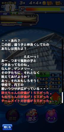f:id:arimurasaji:20200114193147j:plain