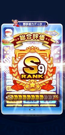 f:id:arimurasaji:20200114193206j:plain