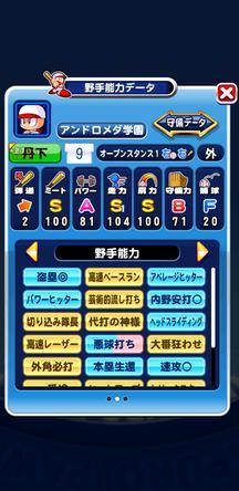 f:id:arimurasaji:20200114193208j:plain