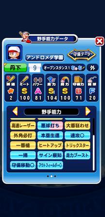 f:id:arimurasaji:20200114193211j:plain