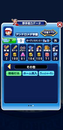 f:id:arimurasaji:20200114193214j:plain