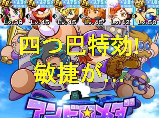 f:id:arimurasaji:20200114193454j:plain
