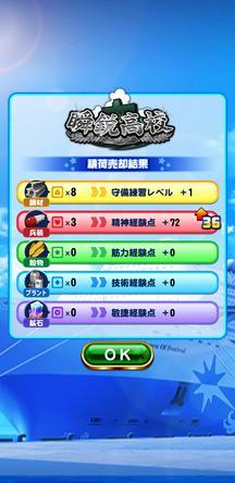 f:id:arimurasaji:20200114223939j:plain