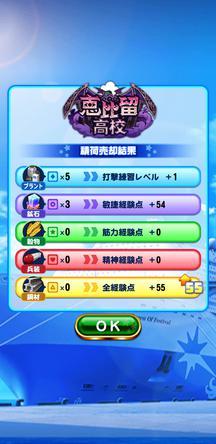 f:id:arimurasaji:20200114223953j:plain