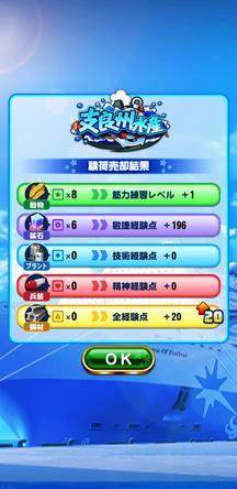 f:id:arimurasaji:20200114224025j:plain