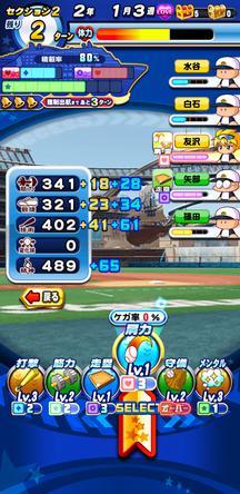 f:id:arimurasaji:20200114224045j:plain