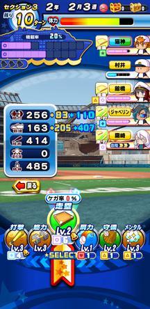 f:id:arimurasaji:20200114224108j:plain