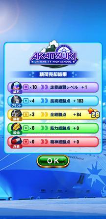 f:id:arimurasaji:20200114224121j:plain