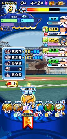 f:id:arimurasaji:20200114224139j:plain