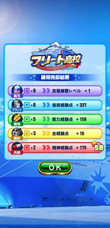 f:id:arimurasaji:20200114224202j:plain