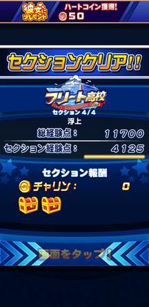 f:id:arimurasaji:20200114224215j:plain