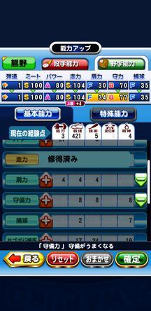 f:id:arimurasaji:20200114224222j:plain