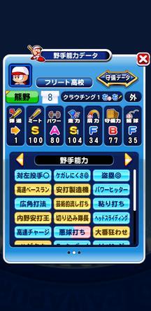 f:id:arimurasaji:20200114224231j:plain