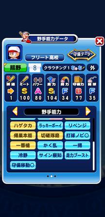f:id:arimurasaji:20200114224234j:plain