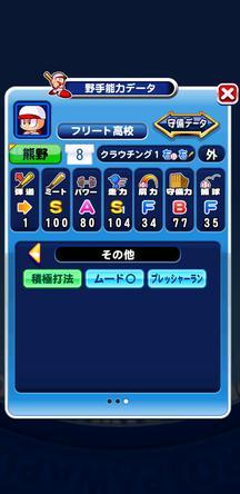 f:id:arimurasaji:20200114224239j:plain