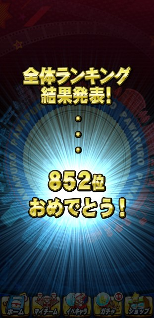 f:id:arimurasaji:20200115213909j:image