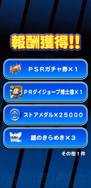 f:id:arimurasaji:20200115213918j:image