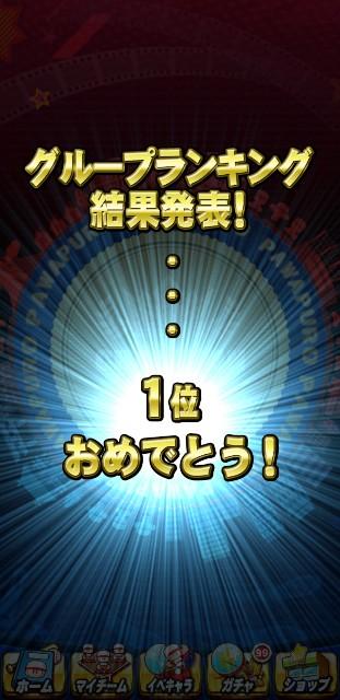 f:id:arimurasaji:20200115213930j:image