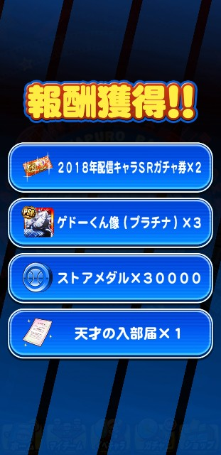 f:id:arimurasaji:20200115213938j:image