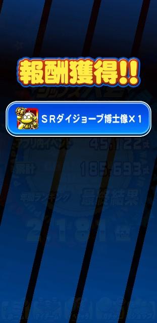 f:id:arimurasaji:20200115213953j:image
