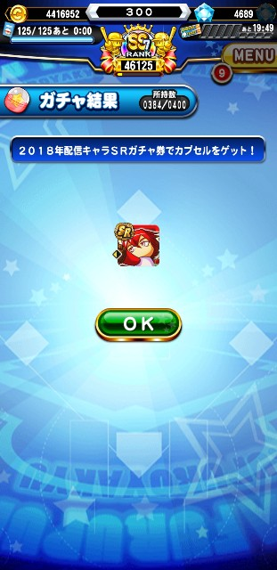 f:id:arimurasaji:20200115214019j:image