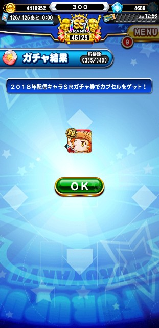 f:id:arimurasaji:20200115214025j:image