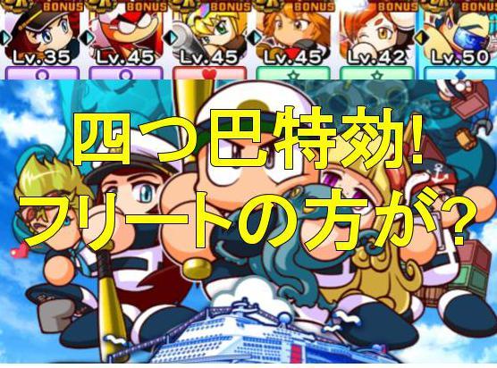 f:id:arimurasaji:20200115214623j:plain