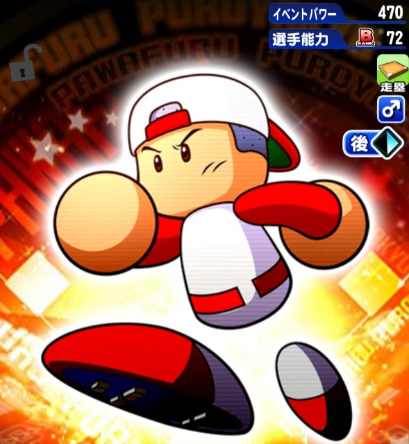 f:id:arimurasaji:20200116210159j:image