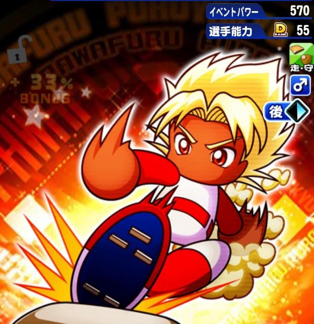 f:id:arimurasaji:20200116210208j:image