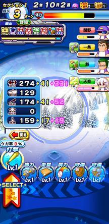 f:id:arimurasaji:20200116213952j:plain