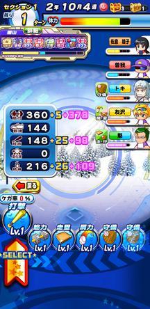 f:id:arimurasaji:20200116214003j:plain
