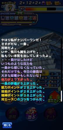 f:id:arimurasaji:20200116214011j:plain