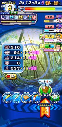 f:id:arimurasaji:20200116214019j:plain