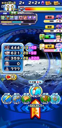 f:id:arimurasaji:20200116214030j:plain