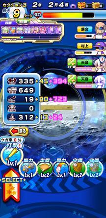 f:id:arimurasaji:20200116214038j:plain