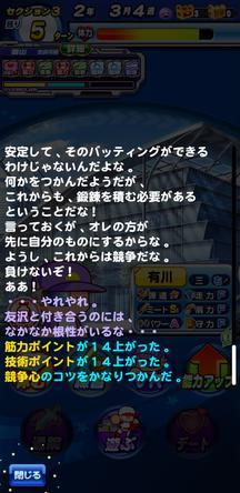 f:id:arimurasaji:20200116214045j:plain