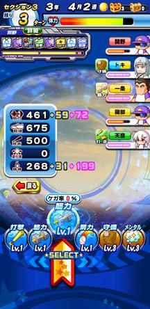f:id:arimurasaji:20200116214054j:plain