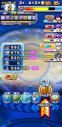 f:id:arimurasaji:20200116214103j:plain