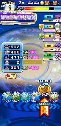 f:id:arimurasaji:20200116214110j:plain