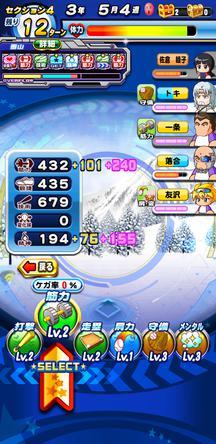f:id:arimurasaji:20200116214120j:plain