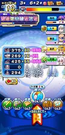 f:id:arimurasaji:20200116214127j:plain