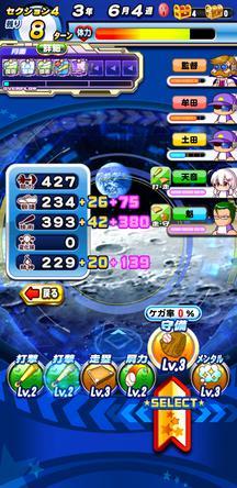 f:id:arimurasaji:20200116214134j:plain