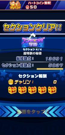 f:id:arimurasaji:20200116214143j:plain