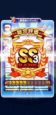 f:id:arimurasaji:20200116214146j:plain
