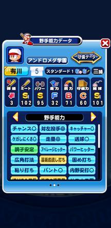 f:id:arimurasaji:20200116214150j:plain