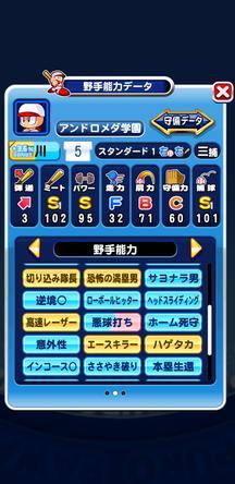 f:id:arimurasaji:20200116214152j:plain
