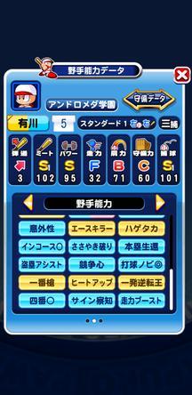 f:id:arimurasaji:20200116214155j:plain