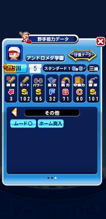 f:id:arimurasaji:20200116214158j:plain