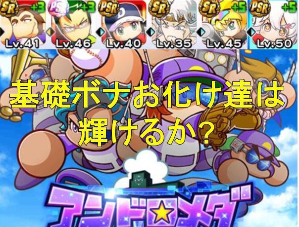 f:id:arimurasaji:20200116214828j:plain