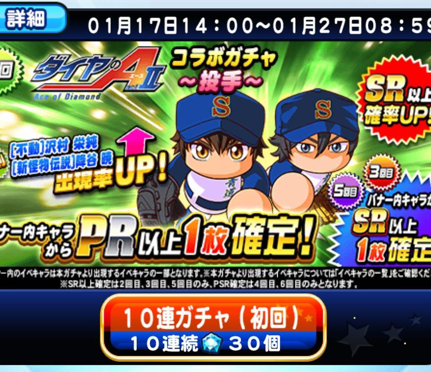 f:id:arimurasaji:20200117215704j:plain